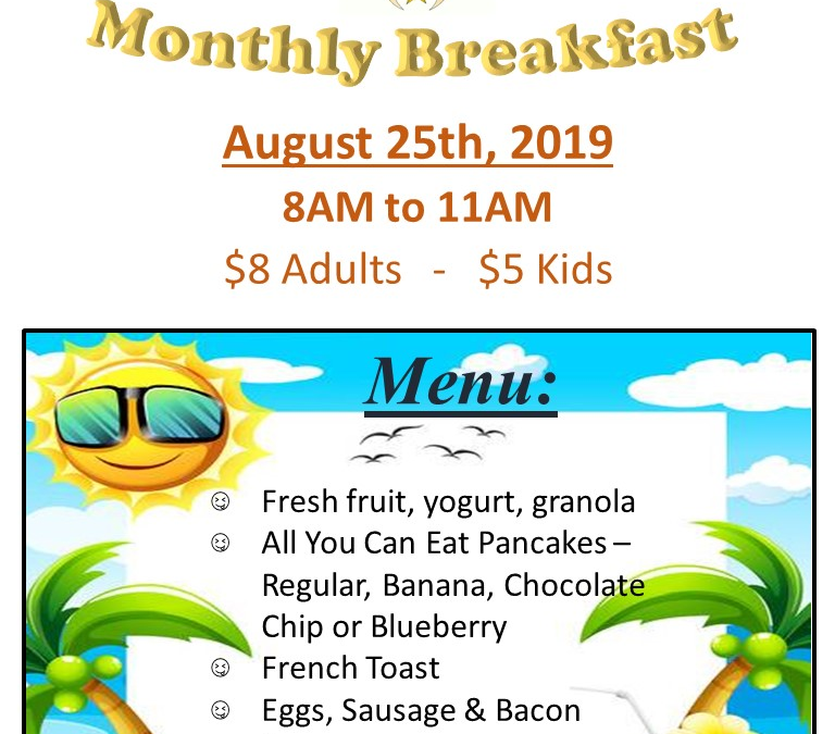 Shriners' Monthly Breakfast This Sunday!